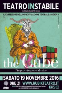thecube_2016_small